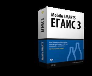 Mobile SMARTS ЕГАИС 3