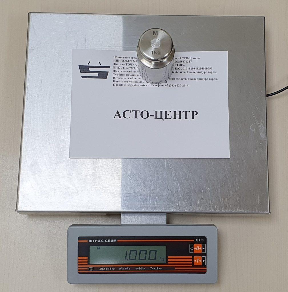 Весы Штрих-SLIM