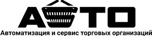 Логотип организации АСТО-ЦЕНТР
