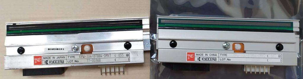 Притер этикеток DATAMAX-I-4208 старая и новая термоголовка