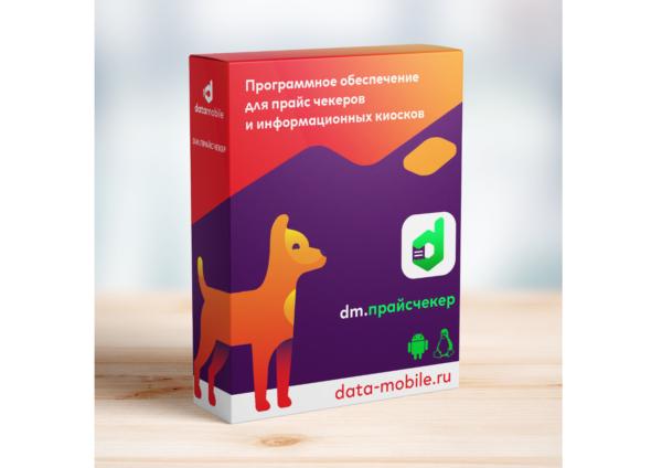 DataMobile Прайсчекер